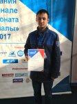 Отборочные соревнования Хабаровский Край 2017