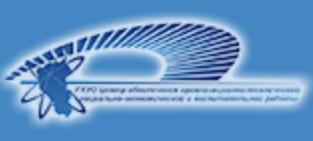 """ГКУО """"Центр обеспечения организационно-технической, социально-экономической и воспитательной работы"""""""