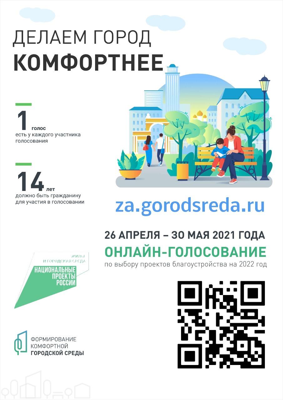 za.gorodsreda.ru